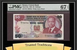 TT  PK 0022a 1980 KENYA 50/ SHILLINGS PMG 67 EPQ SUPERB GEM POP ONE NONE FINER