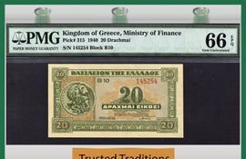 TT PK 0315 1940 KINGDOM OF GREECE 20 DRACHMAI POSEIDON PMG 66 EPQ GEM NONE FINER!