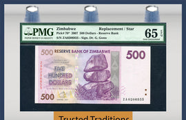 TT PK 0070* 2007 ZIMBABWE $500 REPLACEMENT STAR PMG 65 EPQ ONLY TWO GRADED!