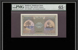 TT PK 0003b 1960 2 RUPEES MALDIVES PMG 65 EPQ GEM UNCIRCULATED ONLY FEW FINER