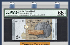 TT PK 0112 2009 SYRIA 50 POUNDS HORSE'S HEAD PMG 68 EPQ SUPERB NONE FINER 2 OF 2