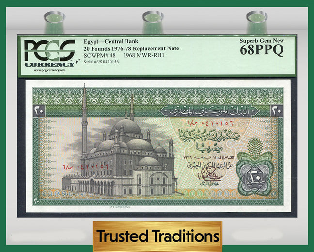 TT PK 0048 1976-78 EGYPT 20 POUNDS PCGS 68 PPQ SUPERB GEM NEW REPLACEMENT NOTE!