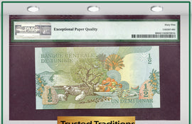 TT PK 0069 1973 TUNISIA 1/2 DINAR PMG 65 EPQ GEM UNCIRCULATED POP ONE
