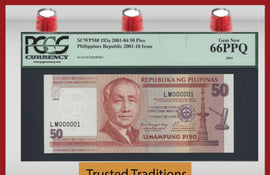 TT PK 0193a 2001 PHILIPPINES REPUBLIC 50 PISO SERIAL NUMBER # 0000001 PCGS 66 PPQ