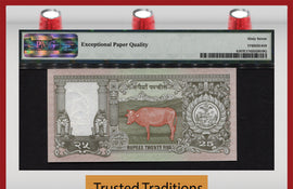 "TT PK 0041 1997 NEPAL 25 RUPEES ""KING BIKRAM COMMEMORATIVE"" PMG 67 EPQ ONLY GEM!"