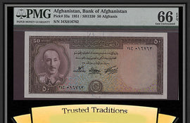 TT PK 0033a 1951 AFGHANISTAN 50 AFGHANIS PMG 66 EPQ GEM UNCIRCULATED POP ONE