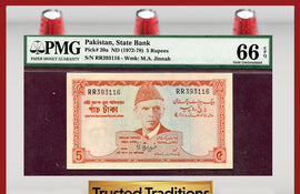 TT PK 0020a 1972-78 PAKISTAN 5 RUPEES PMG 66 EPQ GEM POP ONE FINEST KNOWN!