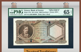 TT PK 0172s 1944 GREECE 1000 DRACHMAI PMG 65 EPQ ONLY CERTIFIED EXAMPLE ON EBAY!