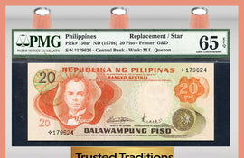 TT PK 0150a 1970s PHILIPPINES 20 PISO PMG 65 EPQ GEM UNCIRCULATED!