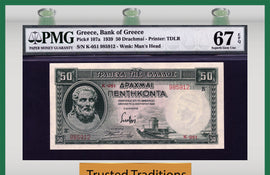 TT PK 0107a 1939 GREECE 50 DRACHMAI PMG 67 EPQ SUPERB GEN UNCIRCULATED NONE FINER