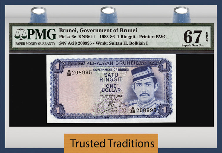 TT PK 0006c 1983-86 BRUNEI 1 RINGGIT PMG 67 EPQ SUPERB GEM UNCIRCULATED