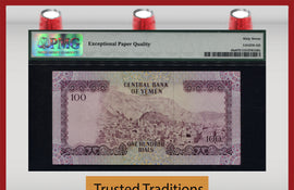TT PK 0016a 1976 YEMEN ARAB REPUBLIC 100 RIALS PMG 67 EPQ SUPERB GEM UNC ONE FINER