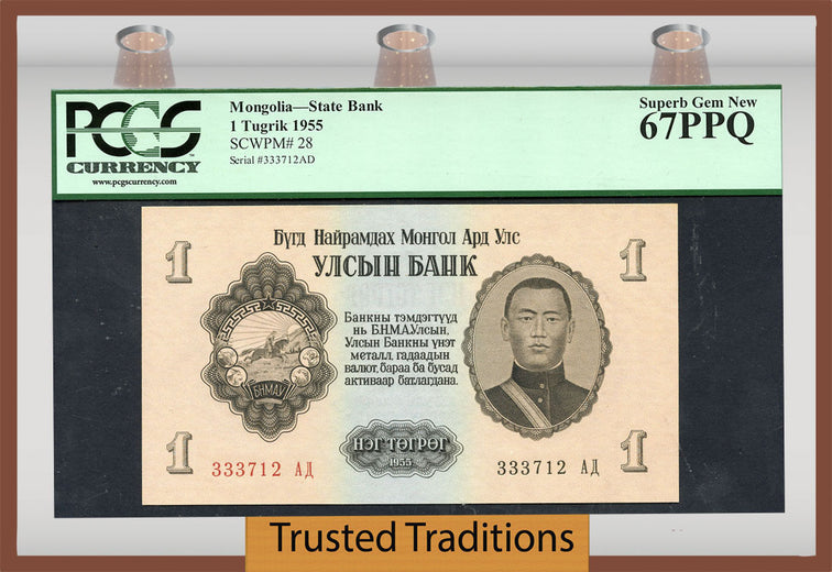 TT PK 0028 1955 MONGOLIA STATE BANK 1 TUGRIK PCGS 67 PPQ SUPERB ONLY ONE FINER!