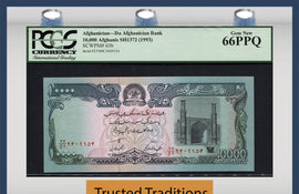 TT PK 0063b 1993 AFGHANISTAN 10000 AFGHANIS PCGS 66 PPQ GEM NEW ONLY TWO FINER!
