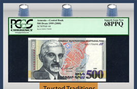 TT PK 0044 1999 (2000) ARMENIA 500 DRAM PCGS 68 PPQ GEM NEW POP ONE FINEST KNOWN