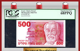 TT PK 0048 1982 ISRAEL 500 SHEQALIM PCGS 68 PPQ SUPERB GEM NONE GRADED FINER!