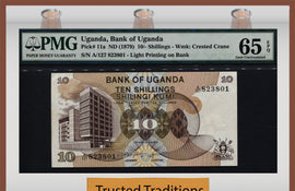 TT PK 0011a UGANDA 10/- SHILLINGS PMG 65 EPQ GEM UNCIRCULATED POP TWO NONE FINER!