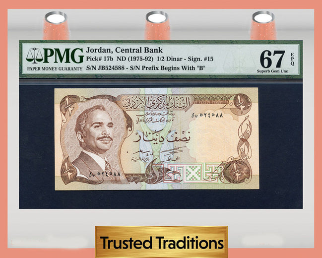 TT PK 0017b 1975-92 JORDAN 1/2 DINAR PMG 67 EPQ SUPERB GEM TOP POPULATION!