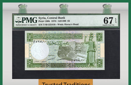 "TT PK 0100b 1978 SYRIA 5 POUNDS ""HORSE'S HEAD"" PMG 67 EPQ SUPERB GEM UNC. 1 OF 3"