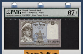 TT PK 0016 1972 NEPAL 1 RUPEE PMG 67 EPQ SUPERB GEM UNC POP TWO NONE FINER 1 OF 2!
