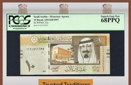 TT PK 0033a 2007 SAUDI ARABIA KING ABDULLAH PCGS 68 PPQ SUPERB 2 OF 2 NONE FINER!