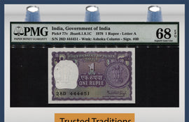 TT PK 0077v 1978 INDIA 1 RUPEE ASCENDANT SERIAL # 451 PMG 68 EPQ NONE FINER KNOWN!