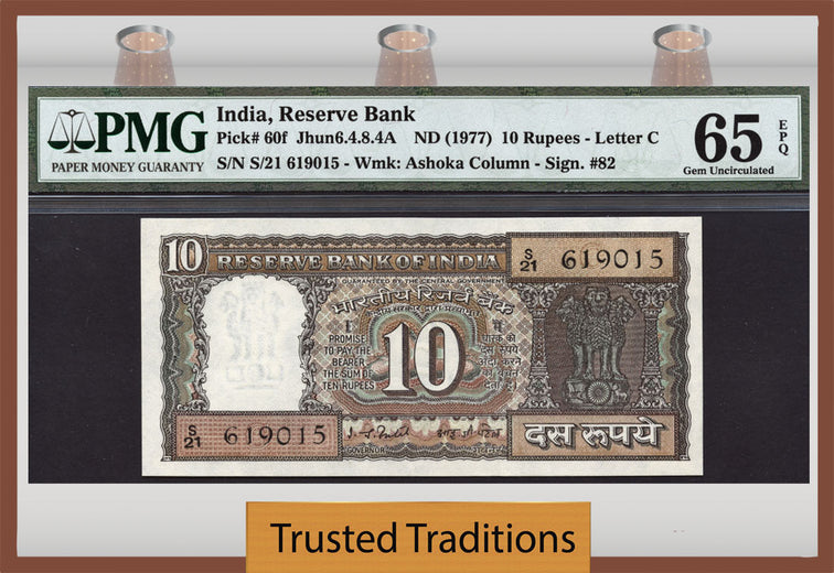 TT PK 0060f ND (1977) INDIA 10 RUPEES PMG 65 EPQ GEM UNCIRCULATED POP 2 NONE FINER