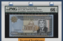 TT PK 0013 1999 TURKMENISTAN 10000 MANAT HIGHEST DENOM PMG 66 EPQ FINEST KNOWN!