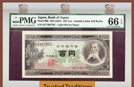 TT PK 0090b 1953 JAPAN 100 YEN PMG 66 EPQ GEM UNCIRCULATED ONE FINER