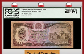 TT PK 0061c 1991 AFGHANISTAN 1000 AFGHANIS PCGS 68 PPQ SUPERB GEM NEW FINEST KNOWN