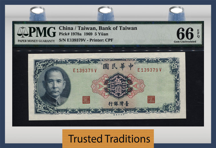 TT PK 1978a 1969 CHINA / TAIWAN 5 YUAN (BANK OF TAIWAN) PMG 66 EPQ GEM UNC