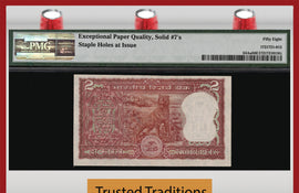 TT PK 0053Aa 1984-85 INDIA 2 RUPEES LUCKY SERIAL # 777777 RARE SERIES PMG 58 EPQ