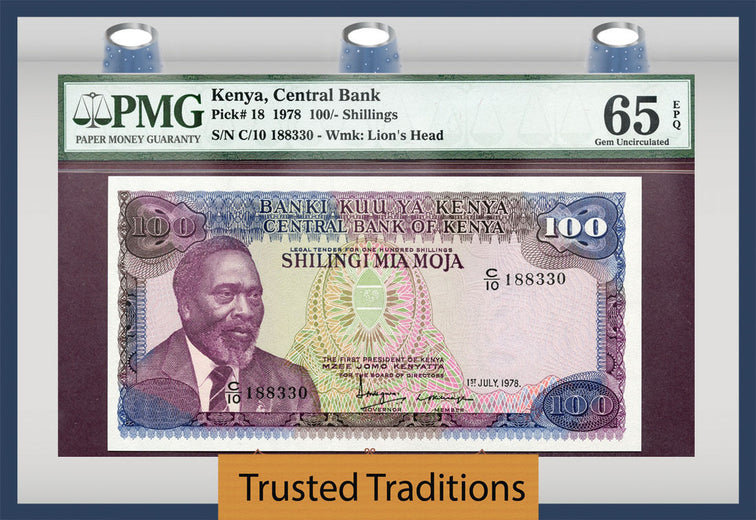 TT PK 0018 1978 KENYA 100/ SHILLINGS PMG 65 EPQ GEM UNCIRCULATED