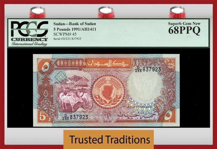 TT PK 0045 1991 SOUTHERNSUDAN 5 POUNDS PCGS 68 PPQ GEM NEW NONE FINER!