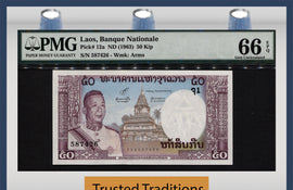 "TT PK 0012a 1963 LAOS 50 KIP ""KING S. VATTHANA"" PMG 67 EPQ POP ONE FINEST KNOWN!"