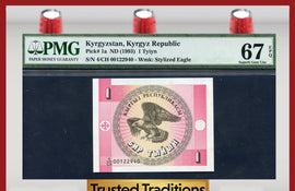 "TT PK 0001a 1993 KYRGYZSTAN 1 TYIYN ""BALD EAGLE"" PMG 67 EPQ SUPERB GEM UNCIRCULATED"