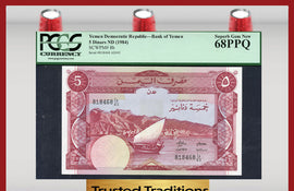 TT PK 0008b 1984 YEMEN DEMOCRATIC REPUBLIC 5 DINARS PCGS 68 PPQ POP 1 FINEST KNOWN