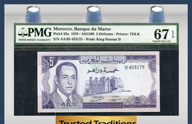 TT PK 0056a 1970 MOROCCO 5 DIRHAMS PMG 67 EPQ POP ONE FINEST KNOWN!