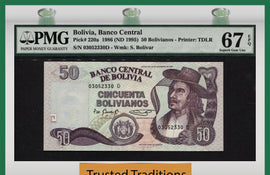 TT PK 0220a 1986 BOLIVIA 50 BOLIVIANOS PMG 67 EPQ SUPERB GEM UNC POP ONE FINEST!