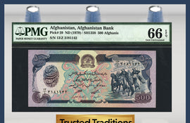 TT PK 0059 1979 AFGHANISTAN 500 AFGHANIS PMG 66 EPQ GEM POP TWO NONE FINER!