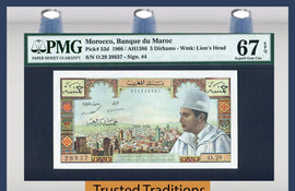 "TT PK 0053d 1966 MOROCCO 5 DIRHAMS ""KING MUHAMMAD V"" PMG 67 EPQ SUPERB TOP POP!"