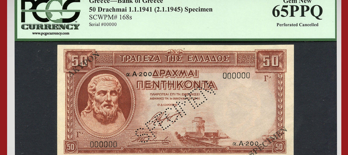 TT PK 0168s 1941 GREECE 50 DRACHMAI