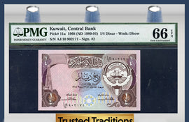 TT PK 0011a 1968 KUWAIT 1/4 DINAR PMG 66 EPQ GEM UNCIRCULATED POP TWO NONE FINER