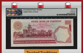 TT PK 0036 ND (1981-82) PAKISTAN 100 RUPEES PMG 65 EPQ GEM ONLY ONE CERTIFIED!!!