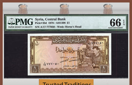 TT PK 0093d 1978 SYRIA 1 SYRIAN POUND PMG 66 EPQ GEM ONLY 3 GRADED FINER BY PMG