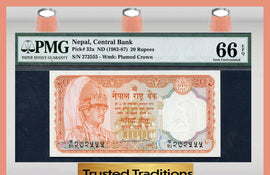 TT PK 0032a 1982-87 NEPAL 20 RUPEES  PMG 66 EPQ GEM POP ONE FINEST KNOWN!