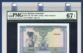 TT PK 0010b ND 1962 LAO BANQUE NATIONALE 10 KIP PMG 67 EPQ SUPERB GEM UNC!