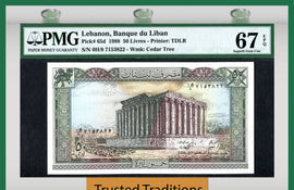 "TT PK 0065d 1988 LEBANON 50 LIVRES ""RUINS"" PMG 67 EPQ SUPERB POP ONE FINEST KNOWN!"