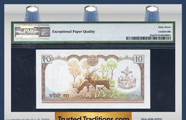 "TT PK 0024a 1974 NEPAL 10 RUPEES ""ANTELOPE"" PMG 67 EPQ POP THREE NONE FINER!"