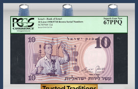 TT PK 0032d 1958 ISRAEL BANK OF ISRAEL 10 LIROT PCGS 67 PPQ SUPERB GEM NEW!